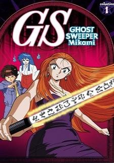 Ghost Sweeper Mikami.jpg